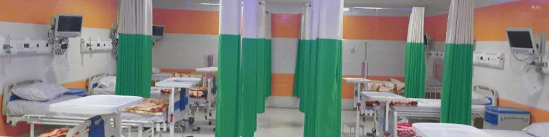 پرده آنتی باکتریال بیمارستانی با کیفیت